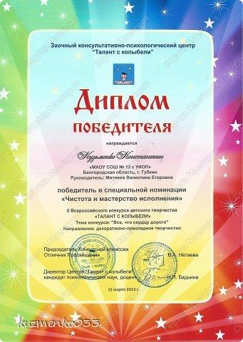 """Нескучные улицы - старый парк"". фото 7"