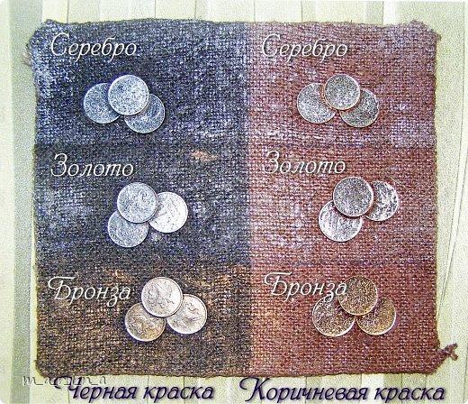 Этот саженец я приподнесла в подарок своей приятельнице ко дню рождения.   Может быть, кому то пригодится и сопровождающий тост-поздравление (источник http://shkolaprazdnika.ru/stihi-k-podarkam/stihi-k-podarku-denezhnoe-der...):  С Днём рождения тебя поздравляем,  Чтоб деньги водились в карманах, желаем,  Выращивай их, как на Поле Чудес,  Сейчас это можно – шагает прогресс!  И саженец первый мы дарим тебе,  Следи, поливай, он – подспорье в судьбе!  А после того, как плоды соберешь,  За круглым столом вновь всех нас соберешь!  Спасибо за идею Ssezhik (http://stranamasterov.ru/node/555619?c), а Таню Сорокину благодарю за технику пейп-арт http://stranamasterov.ru/node/308701.  ---------------------------------------  !!! Пожалуйста, при публикации материалов этого МК на других интернет-ресурсах, указывайте ссылку на источник http://stranamasterov.ru/node/578436 !!! фото 15