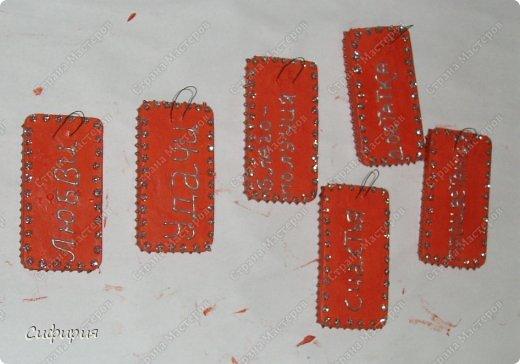 Мастер-класс Поделка изделие Новый год Рождество Декупаж Роспись Необычно и просто готовлюсь к Новому Году Гипс Краска Материал бросовый фото 9