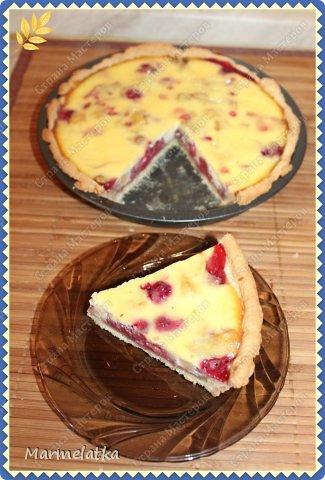 Ароматный песочный пирог с нежной сметанно-ягодно-фруктовой начинкой!!!Начинка может быть абсолютна любая, и вкус будет другой. Можно взять киви и банан, клубнику, вишню, смородину, ананасы, персики, да что угодно... фото 1