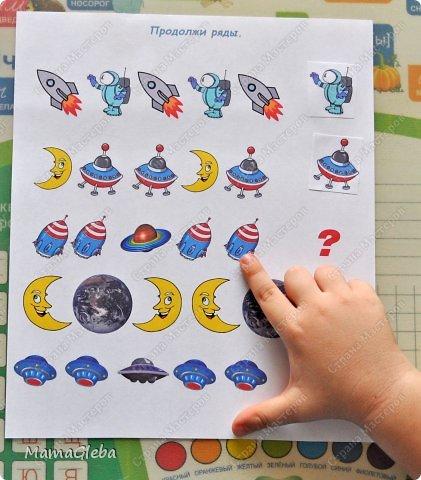 """Всем доброго дня. Моему сыну Глебу сейчас 3 года и 10 месяцев, возраст почемучек. Я стараюсь давать новые знания в игре, выполняя разные задания, инсценируя сценки, делая поделки. Используя материал наших книг и Интернет, я сделала пособие, которое помогло нам в освоении  темы """"КОСМОС"""". Страницы нашей книжечки: фото 26"""