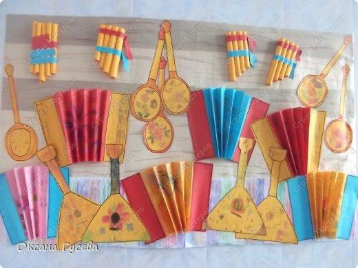 Музыкальный инструмент из бумаги своими руками 77