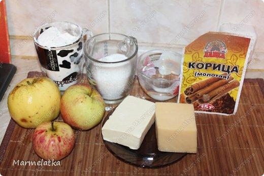 Добрый вечер!! Я сегодня с пирожками! Последние яблоки пускаю в дело!!! фото 2