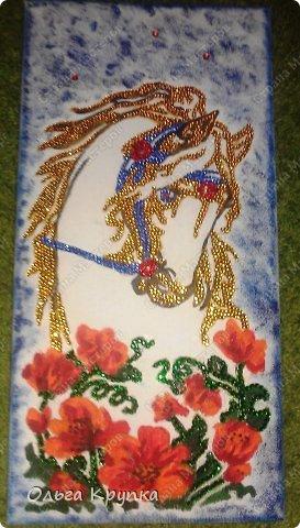 Картина панно рисунок Мастер-класс Новый год Аппликация Рисование и живопись МК инкрустированной картины Лошадка Скромняжка Краска Ткань фото 1