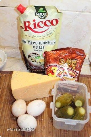 Сырный салатик к обеду, что может быть лучше?! фото 2