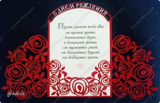 """Бродя по просторам интернета, наткнулась на работу Kalinka """"Розы к Дню Рождения"""" http://www.aboutscrapbook.ru/blog/rozy_k_dnju_rozhdenija/2012-11-04-1887?lFhCsi. Загорелась сотворить что подобное. С нуля придумать какой-то рисунок мне сложно, поэтому цветы для открыток переделывала из чего готового. Вырезала из картона. Красную открытку из обычного, синюю - из дизайнерского с блестками. фото 9"""