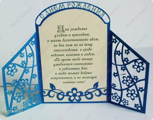 """Бродя по просторам интернета, наткнулась на работу Kalinka """"Розы к Дню Рождения"""" http://www.aboutscrapbook.ru/blog/rozy_k_dnju_rozhdenija/2012-11-04-1887?lFhCsi. Загорелась сотворить что подобное. С нуля придумать какой-то рисунок мне сложно, поэтому цветы для открыток переделывала из чего готового. Вырезала из картона. Красную открытку из обычного, синюю - из дизайнерского с блестками. фото 4"""