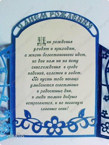"""Бродя по просторам интернета, наткнулась на работу Kalinka """"Розы к Дню Рождения"""" http://www.aboutscrapbook.ru/blog/rozy_k_dnju_rozhdenija/2012-11-04-1887?lFhCsi. Загорелась сотворить что подобное. С нуля придумать какой-то рисунок мне сложно, поэтому цветы для открыток переделывала из чего готового. Вырезала из картона. Красную открытку из обычного, синюю - из дизайнерского с блестками. фото 5"""