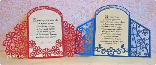 """Бродя по просторам интернета, наткнулась на работу Kalinka """"Розы к Дню Рождения"""" http://www.aboutscrapbook.ru/blog/rozy_k_dnju_rozhdenija/2012-11-04-1887?lFhCsi. Загорелась сотворить что подобное. С нуля придумать какой-то рисунок мне сложно, поэтому цветы для открыток переделывала из чего готового. Вырезала из картона. Красную открытку из обычного, синюю - из дизайнерского с блестками. фото 1"""