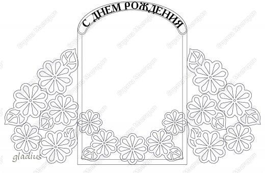 """Бродя по просторам интернета, наткнулась на работу Kalinka """"Розы к Дню Рождения"""" http://www.aboutscrapbook.ru/blog/rozy_k_dnju_rozhdenija/2012-11-04-1887?lFhCsi. Загорелась сотворить что подобное. С нуля придумать какой-то рисунок мне сложно, поэтому цветы для открыток переделывала из чего готового. Вырезала из картона. Красную открытку из обычного, синюю - из дизайнерского с блестками. фото 7"""