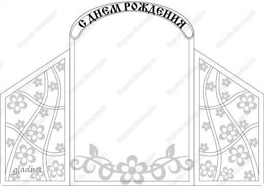 """Бродя по просторам интернета, наткнулась на работу Kalinka """"Розы к Дню Рождения"""" http://www.aboutscrapbook.ru/blog/rozy_k_dnju_rozhdenija/2012-11-04-1887?lFhCsi. Загорелась сотворить что подобное. С нуля придумать какой-то рисунок мне сложно, поэтому цветы для открыток переделывала из чего готового. Вырезала из картона. Красную открытку из обычного, синюю - из дизайнерского с блестками. фото 8"""