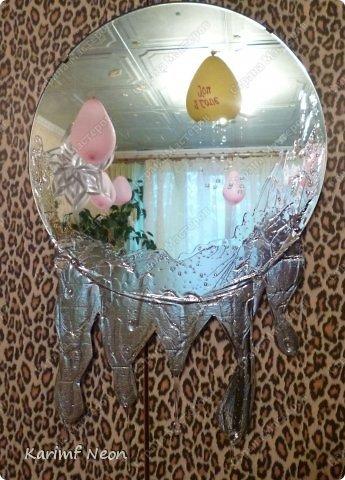 """Увидел, что в интернете продают """"стекающие зеркала"""". Я решил сделать своё зеркало.  фото 1"""