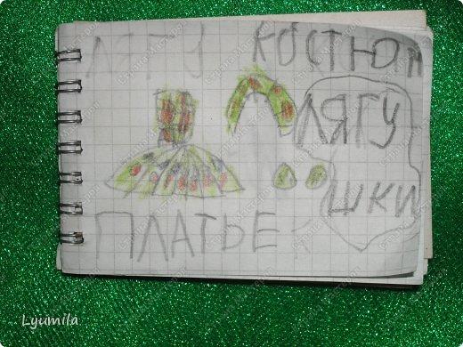 Добрый день! Сегодня у Лидочки в клубе Дед Мороз поздравлял детей и был праздник. Я сделала для неё (Лидочка помогала) костюм лягушки, который состоит из платья туту, (которое шьётся БЕЗ швейной машинки) и ободка с глазками. Далее фото с праздника фото 9