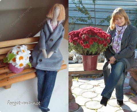 Куколка по фото Ларочка