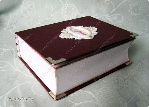 Представляю Вашему вниманию шкатулку-книжку.  фото 1