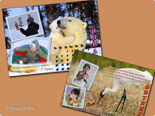Приветствую всех! Выкладываю то, что мы успели сделать для бабушек и дедушек в подарок на Новый Год! Нам понравилась идея malinka78  ( https://stranamasterov.ru/node/672017 ), и мы повторили. Спасибо за Ваши идея с фотками деток. фото 3