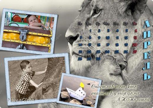 Приветствую всех! Выкладываю то, что мы успели сделать для бабушек и дедушек в подарок на Новый Год! Нам понравилась идея malinka78  ( https://stranamasterov.ru/node/672017 ), и мы повторили. Спасибо за Ваши идея с фотками деток. фото 4