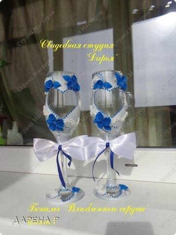 Дарите подарки красиво... или СИНЯЯ свадьба... фото 3