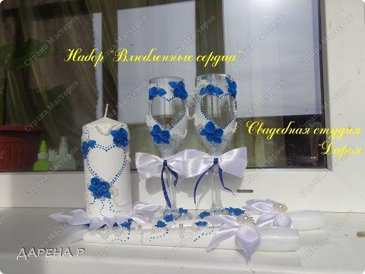 Дарите подарки красиво... или СИНЯЯ свадьба... фото 4