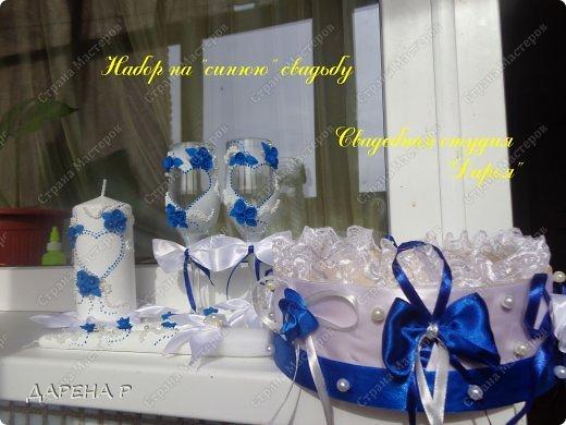 Дарите подарки красиво... или СИНЯЯ свадьба... фото 5
