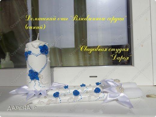 Дарите подарки красиво... или СИНЯЯ свадьба... фото 6