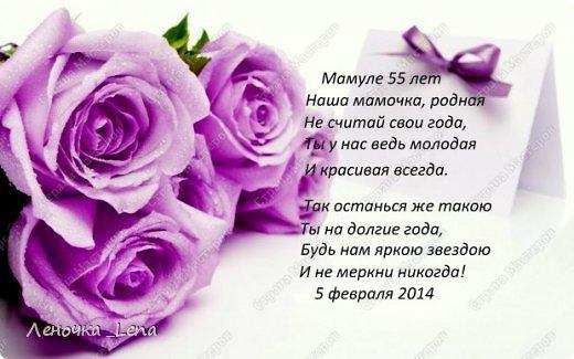 Здравствуйте мои дорогие. Вот такую книгу решила попробовать сделать Мамуле на юбилей. огромное спасибо за чудесный и очень подробный МК http://marrietta.ru/post293884799/?upd# фото 8