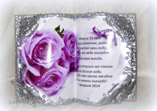 Здравствуйте мои дорогие. Вот такую книгу решила попробовать сделать Мамуле на юбилей. огромное спасибо за чудесный и очень подробный МК http://marrietta.ru/post293884799/?upd# фото 1