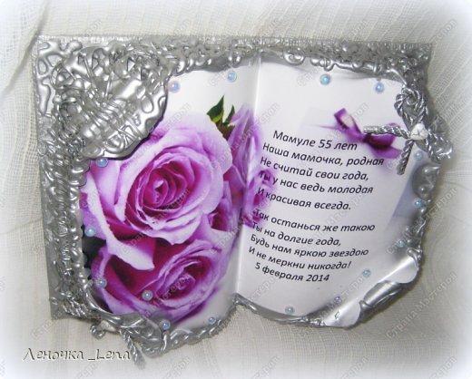 Здравствуйте мои дорогие. Вот такую книгу решила попробовать сделать Мамуле на юбилей. огромное спасибо за чудесный и очень подробный МК http://marrietta.ru/post293884799/?upd# фото 2