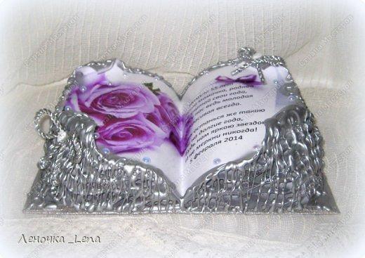 Здравствуйте мои дорогие. Вот такую книгу решила попробовать сделать Мамуле на юбилей. огромное спасибо за чудесный и очень подробный МК http://marrietta.ru/post293884799/?upd# фото 3