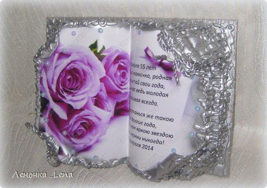 Здравствуйте мои дорогие. Вот такую книгу решила попробовать сделать Мамуле на юбилей. огромное спасибо за чудесный и очень подробный МК http://marrietta.ru/post293884799/?upd# фото 4