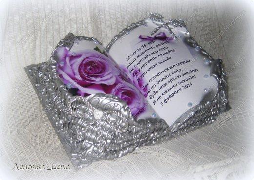 Здравствуйте мои дорогие. Вот такую книгу решила попробовать сделать Мамуле на юбилей. огромное спасибо за чудесный и очень подробный МК http://marrietta.ru/post293884799/?upd# фото 5