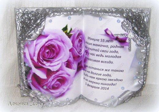 Здравствуйте мои дорогие. Вот такую книгу решила попробовать сделать Мамуле на юбилей. огромное спасибо за чудесный и очень подробный МК http://marrietta.ru/post293884799/?upd# фото 6