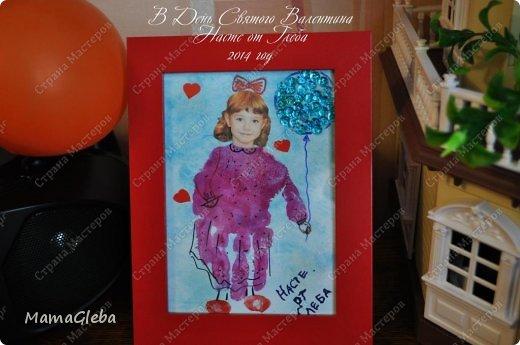 Всем привет! Используя идею malinka78 (https://stranamasterov.ru/node/641756), мы с сыном сделали подарок-валентинку для подружки сына. Полюбуйтесь. фото 3
