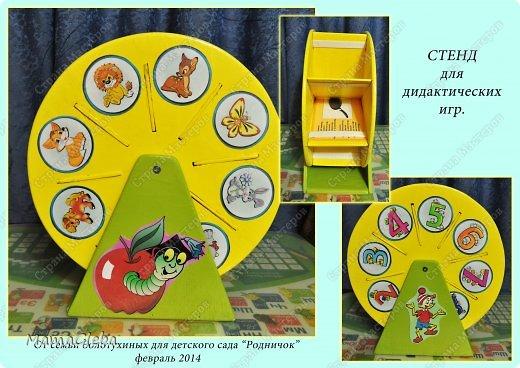 Попросили в детский сад сделать что-то для хранения карточек с дидактическими играми, но просто коробочка не устраивала.Нужно, чтобы двигалось, открывалось и т.д. Мы с мужем изломали головы. И вот, что получилось в результате нескольких дней  (вечеров) работы.