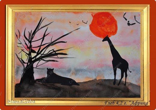 Мы снова с радостью порисовали. Вот такая картина пополнила нашу коллекцию и заняла своё почётное место на стене. Мы рисовали по мокрому листу акварелью. К сожалению фото не передаёт истинных красок, это выглядит ярче и интереснее.Когда высох фон, мы нарисовали зёмлю, дерево и солнце с птичками в небе. А жирафа и пантеру я вырезала из чёрной бумги, Глеб приклеил.