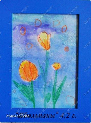 Мы снова с радостью порисовали. Вот такая картина пополнила нашу коллекцию и заняла своё почётное место на стене. Мы рисовали по мокрому листу акварелью. К сожалению фото не передаёт истинных красок, это выглядит ярче и интереснее.Когда высох фон, мы нарисовали зёмлю, дерево и солнце с птичками в небе. А жирафа и пантеру я вырезала из чёрной бумги, Глеб приклеил. фото 4