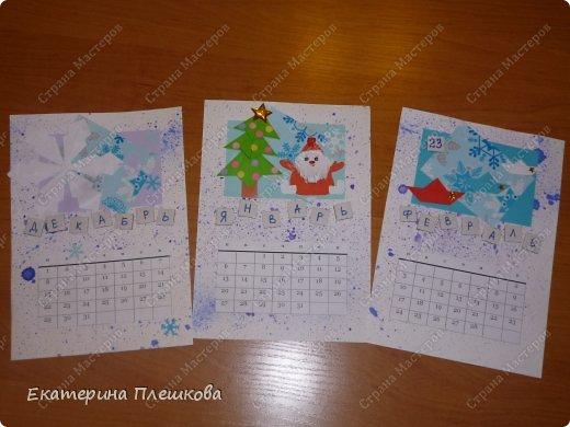 Спасибо огромное ГОЛУБКЕ. Идею календаря я увидела у неё - потрясающие работы. https://stranamasterov.ru/node/689332 https://stranamasterov.ru/node/483107  фото 4