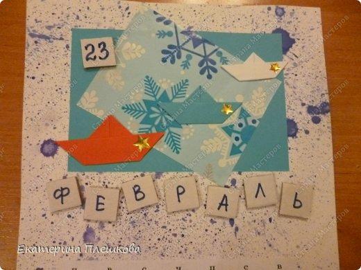 Спасибо огромное ГОЛУБКЕ. Идею календаря я увидела у неё - потрясающие работы. https://stranamasterov.ru/node/689332 https://stranamasterov.ru/node/483107  фото 7