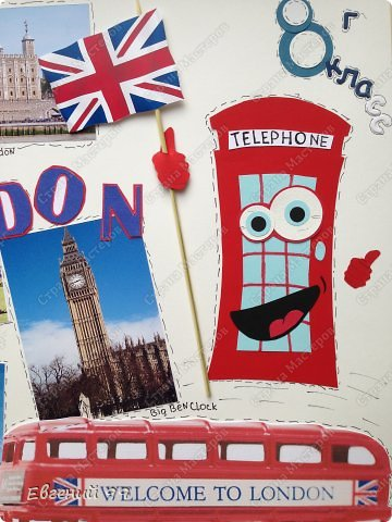 Думаю, что вы понимаете, что опять отстаиваю честь класса:) У нас неделя иностранного языка. Я изучаю английский. Тема стенгазеты на выбор. Думал долго, но остановился на этой. Лондон. Размер А2( ватман), распечатки, цветная бумага. фото 3