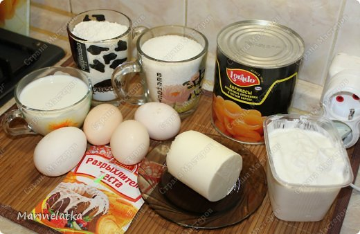 Всем привет!!! У меня вновь появилось желание готовить! И я предлогаю Вашему вниманию пирог с абрикосами, рецепт которого я нашла на просторах интернета! фото 2