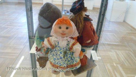 """Кукла сделана для выставки """"Секреты мастеров"""" . Проходящей с 10 апреля 2014 года в выставочном центре Нижнего Новгорда. фото 9"""