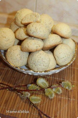 К празнику решила приготовить печенюшки. На вид они не очень симпатичные, но аромат и вкус не оставят Вас равнодушными))) фото 14