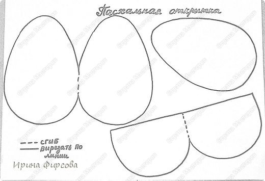 Быстрая Пасхальная открытка + шаблоны фото 26