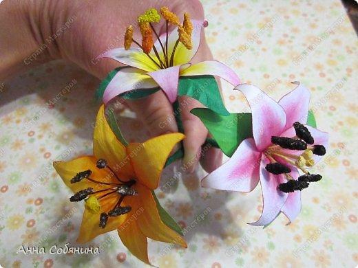 """Всем здравствуйте! Последнее время я что-то """"подсела"""" на фигурные дыроколы, сижу делаю цветочки из бумаги))). Сегодня я Вам расскажу как делаю лилии с помощью своих помощников дыроколов.  фото 13"""