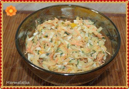 Весенний салатик к Вашему вниманию!!