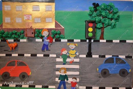Здравствуйте мастера и мастерицы.Хочу поделиться с вами поделкой и МК на тему правила дорожного движения,которую мы с сыном делали в садик. фото 1