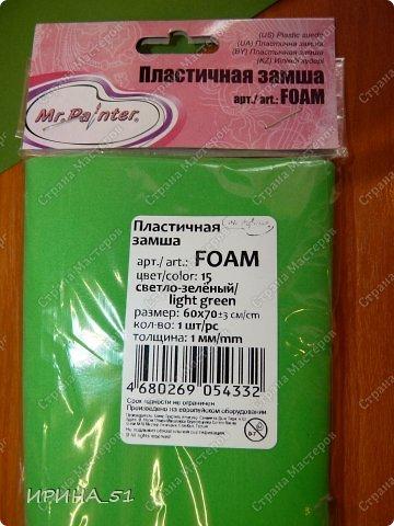 Здравствуйте! Сегодня у меня обзор материала под названием Фоамиран, фоам, фом, пластичная замша, пористая резина... (все это название одного и того же материала). Фоамиран – так называется декоративный материал, поставляемый из Ирана. Мастера, которые применяют его в своем творчестве, используют сокращенный вариант названия - фом. В состав пены, из которой и получается фоамиран, входят этилен и винилацетат. Именно это и обеспечивает наличие уникальных свойств, делающих его просто идеальным материалом для изготовления искусственных цветов. Мягкий, эластичный и практичный фом может быть использован и в детском творчестве, так как абсолютно не токсичен. В искусных руках листочек фома превращается в красивый лепесток, изгиб которого делает его похожим на настоящий. В продажу поступает фоамиран всех цветов и оттенков.  Я познакомилась с этим материалом не так давно, но уже сделала для себя  некоторые выводы по качеству и производителям этого материала. Решила поделиться с Вами, думаю начинающим будет полезна эта информация. У меня сейчас 4 разных фоама. Рассмотрим все с примерами на цветах. Итак, приступим.  фото 17