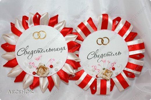... Значки для свидетелей на свадьбу: stranamasterov.ru/node/795196