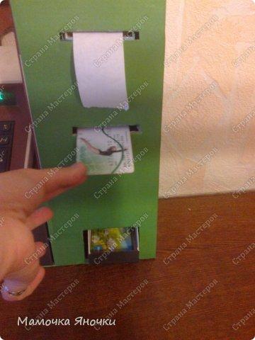 Здравствуйте, мастера! Моя доча любит банкоматы, нажимать на кнопочки, ммм... В каждом магазине не проходим мимо)) И в друг в банке меня осенило: надо моей дамочке сделать личный банкомат!!! А вот как я его соорудила. фото 13