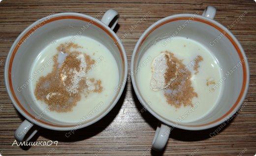 Кулинария Мастер-класс День рождения Новый год Рождество Рецепт кулинарный Десертный хлеб Кофе с молоком Продукты пищевые фото 2